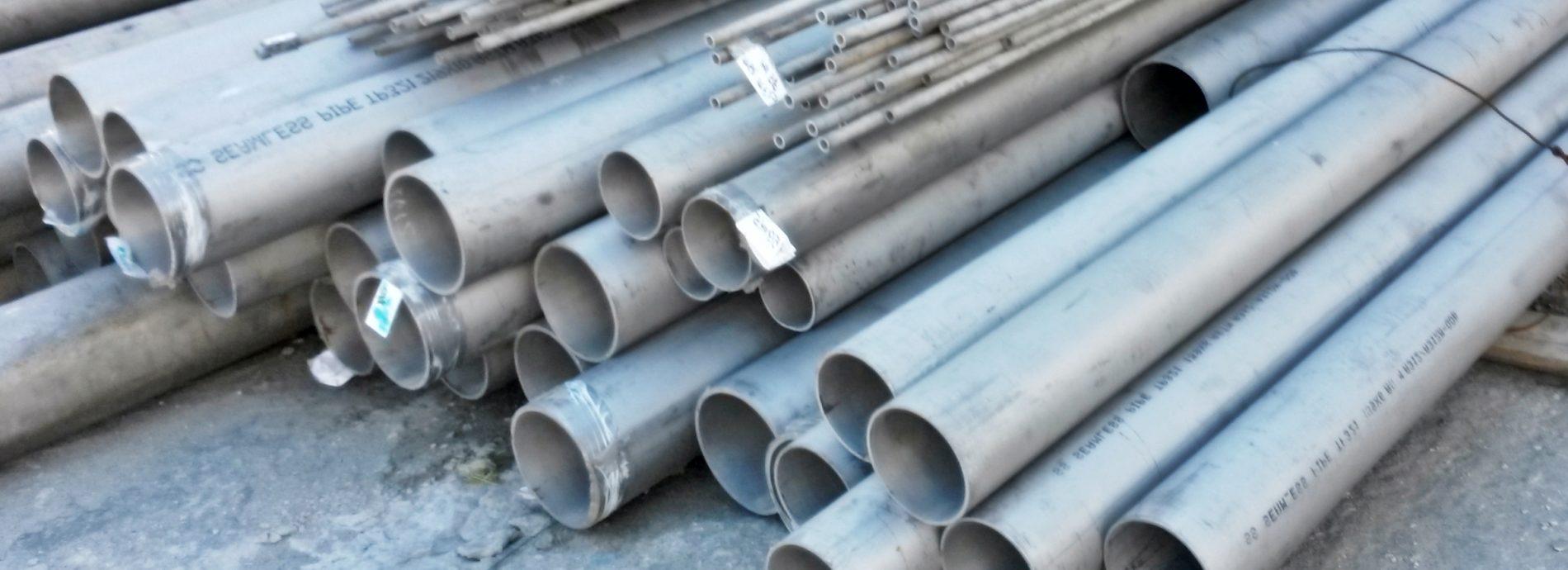 алюминиевые трубы купить днепр