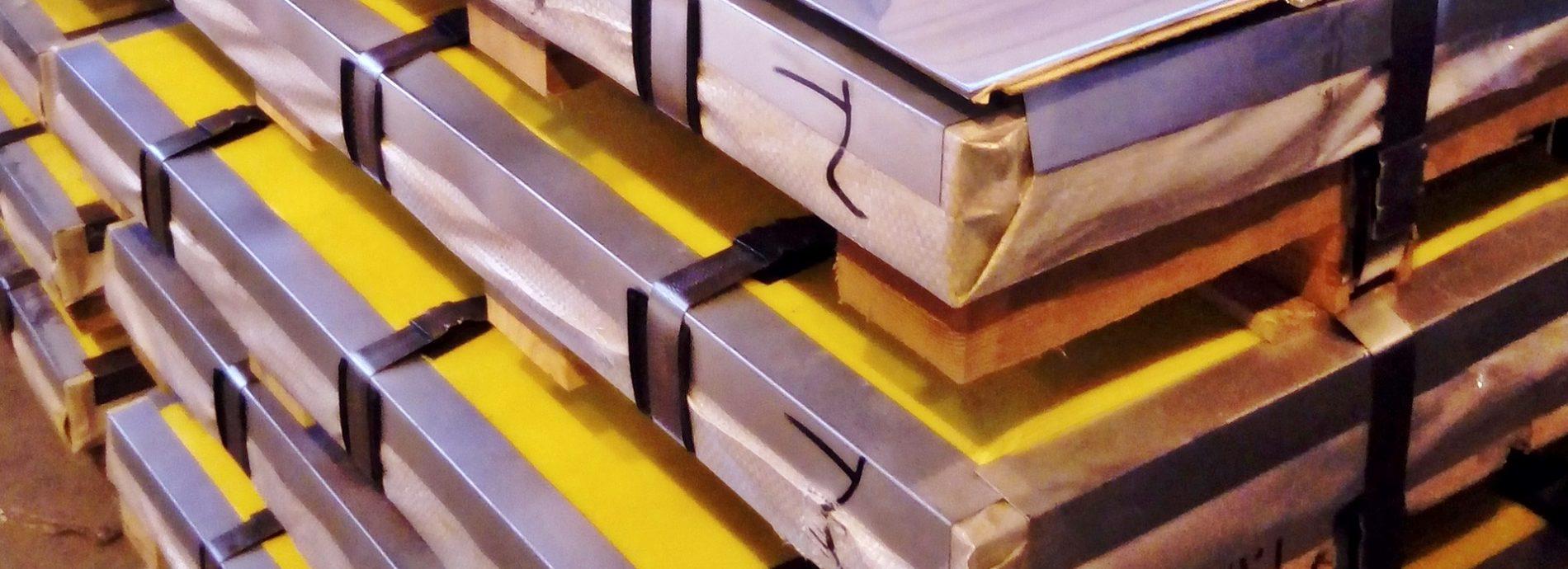 нержавеющая сталь 304 купить украина