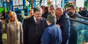 порошенко день металлурга