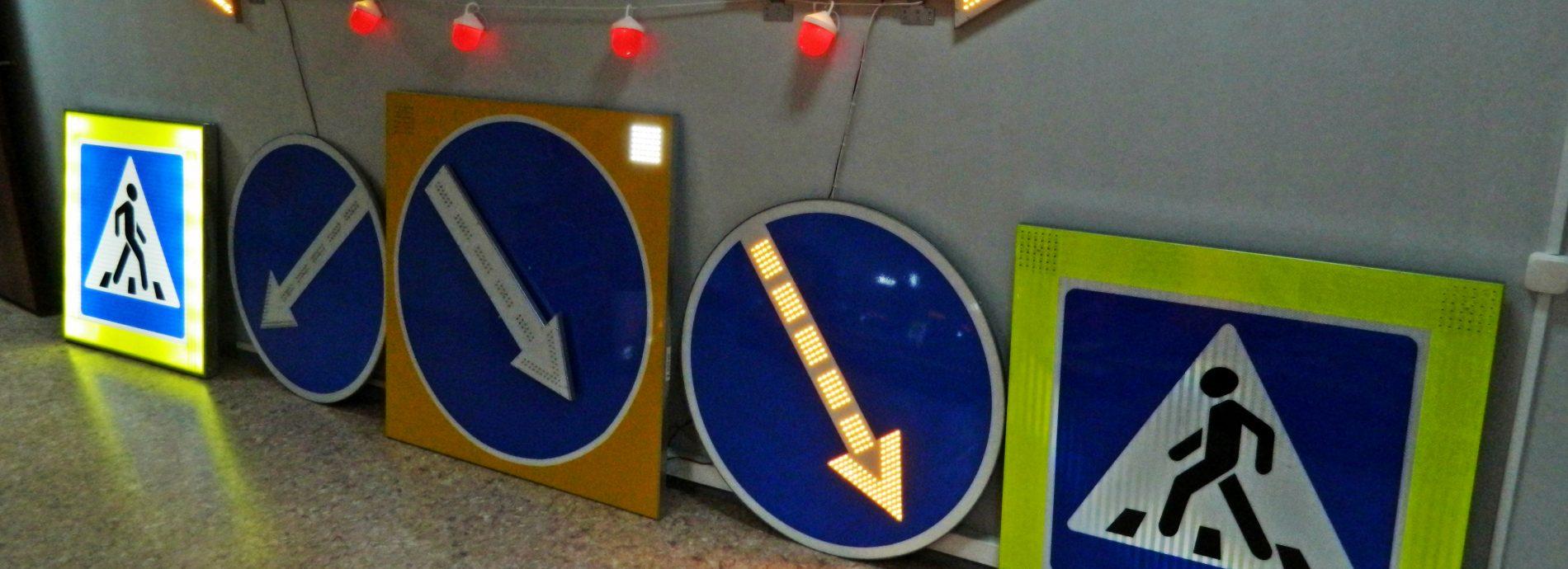 знаки из нержавейки
