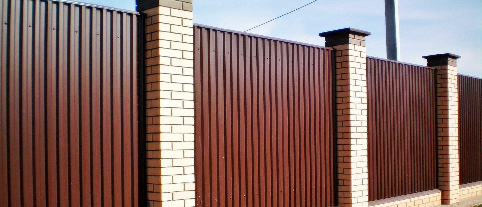 профнастил для стен и заборов