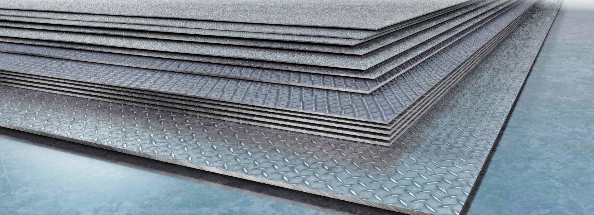 чечевичный стальной лист